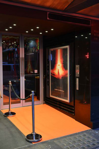 Private Star Wars Screening entrance